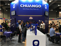Ask Chuango About Voice-Activated Smart & Safe Home in Hong Kong